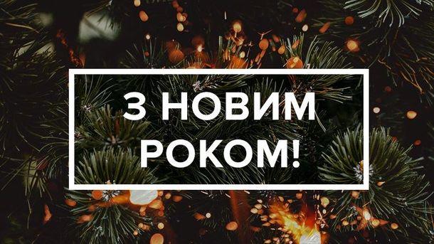 «Беларусь 24» поздравляет созерцателей сНовым Годом