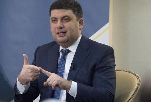 Завдання для України на 2018 рік