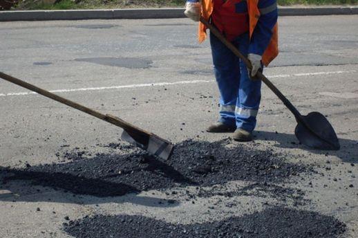 АМКУ проинформировал о заговоре компаний впроцессе закупок относительно ремонта дорог