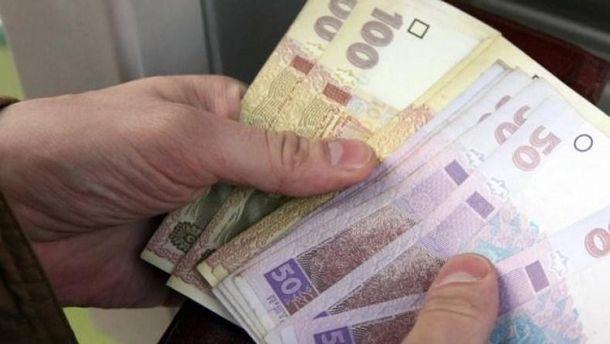 Вгосударстве Украина с1-го января вырастет минимальная заработная плата