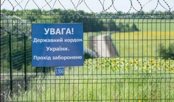 Біометрія для росіян: вУкраїні озвучили перші результати