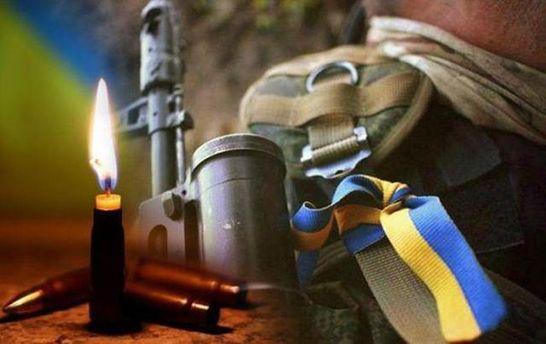 Один украинский военный получил ранение