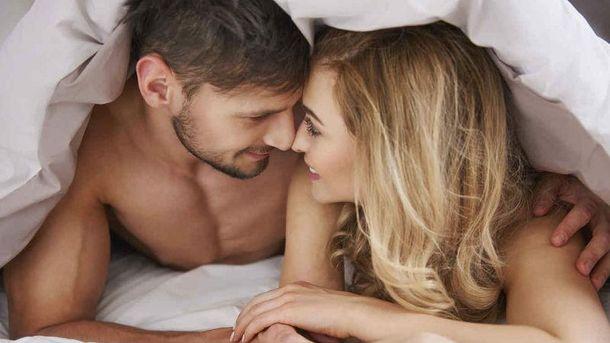 Як рожнобразити сексуальне життя