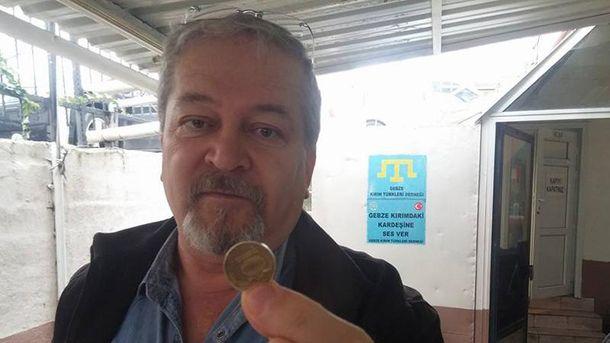 Картинки по запросу турция сбор денег для крымских татар