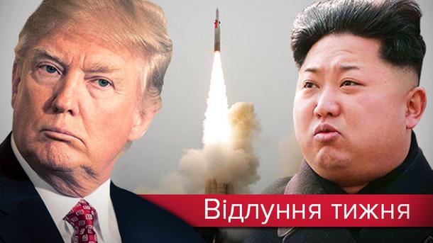Трамп: Санкции вотношении Северной Кореи начинают приносить результат