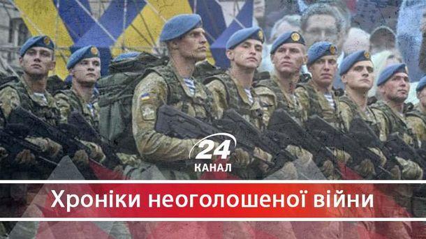 Чи достатньо ефективна українська армія: 3 мільярди доларів на оборону проти 46 мільярдів Росії