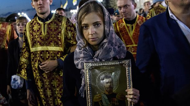 УРаді розповіли, чому Поклонскую досі непозбавили громадянства України