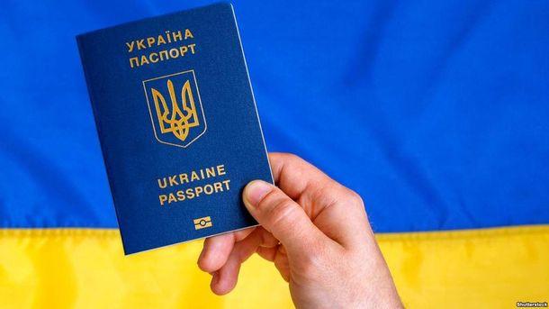 В2017-м Порошенко лишил гражданства неменее 5 тыс. человек