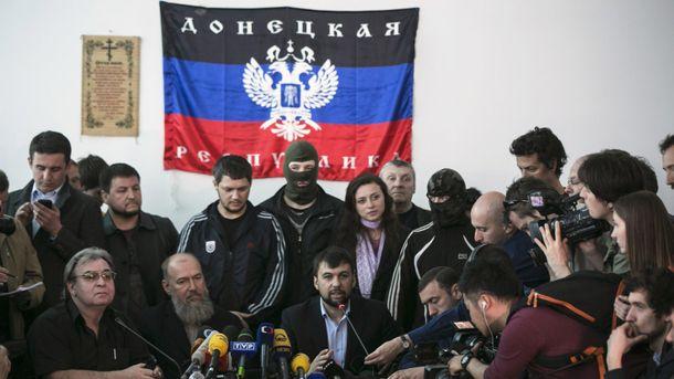 ВоФранции рассмотрят запрет «представительства ДНР»
