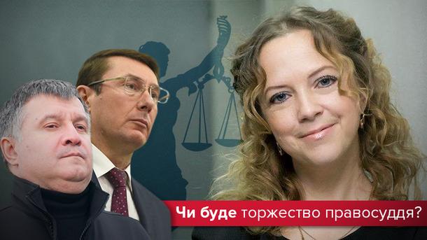 Вбивство Ірини Ноздровської показало байдужість держави до громадян