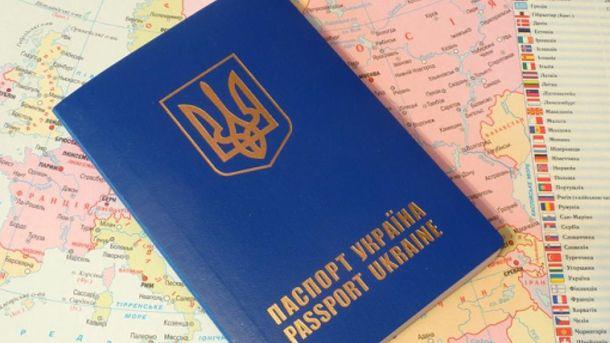 ГМС призвала непланировать поездки без загранпаспорта наруках