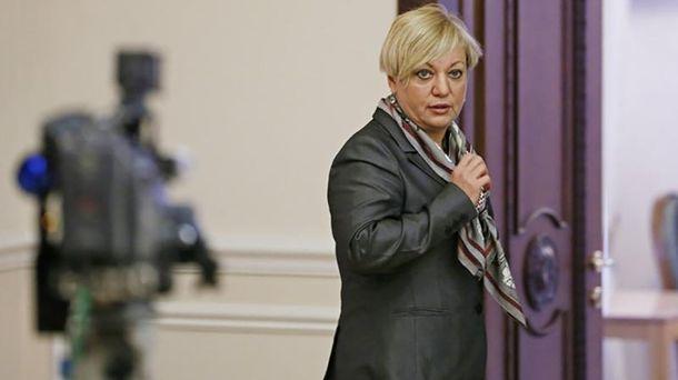 AlJazeera: Квыведению Януковичем 1,5 млрд долларов причастна компания Гонтаревой