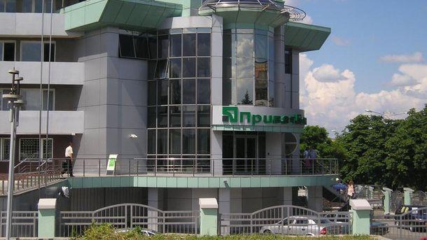 Главой Приватбанка будет банкир изЧехии Петр Крумханзль