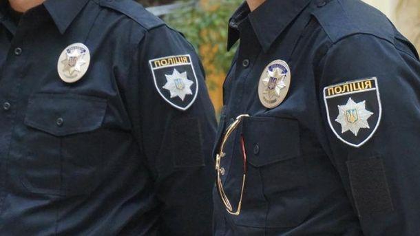 Прокуратура открыла уголовное производство против полиции