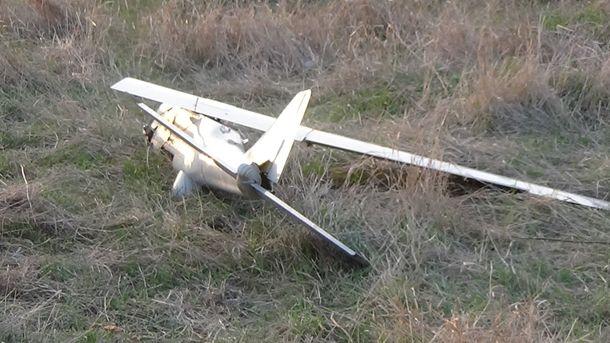 Військові знищили російський безпілотник типу