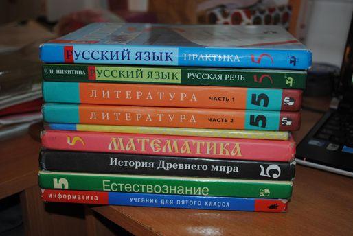 Згадка Революції Гідності в російському підручнику