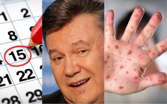 Кабмин утвердил выходные-2018, нечистые деньги Януковича ивспышка кори