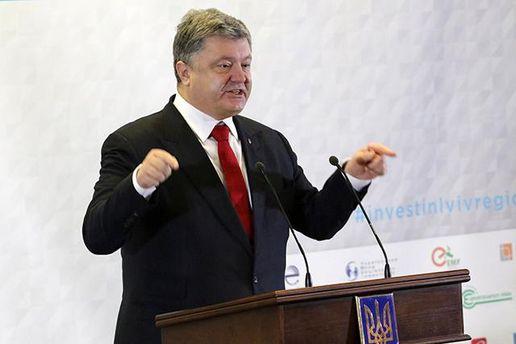 Порошенко назвал приоритетные законы— Реформы вгосударстве Украина