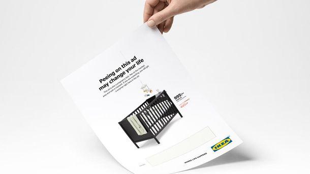 Не одним костюмом Джона Сноу: IKEA здивували рекламою з тестом на вагітність