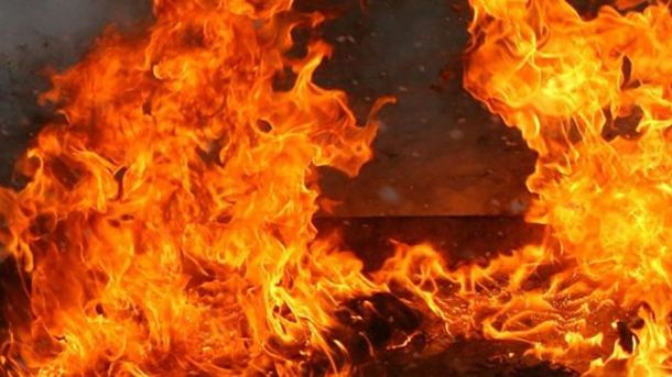 Пожежа в Португалії