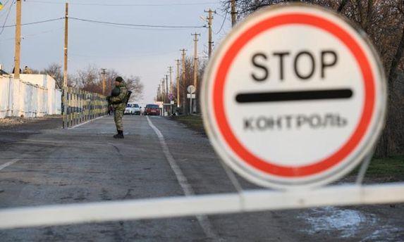 Из гранатометов и зенитных установок террористы били по украинским пограничникам