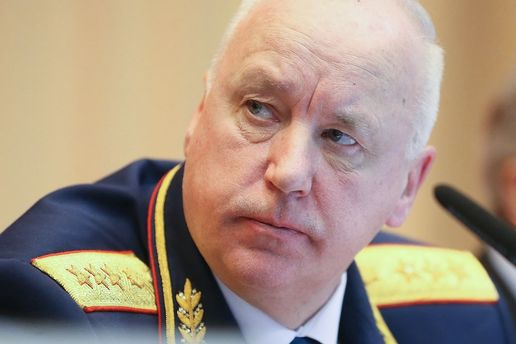 Следственный комитет России открыл 209 дел против украинцев из-за войны на Донбассе
