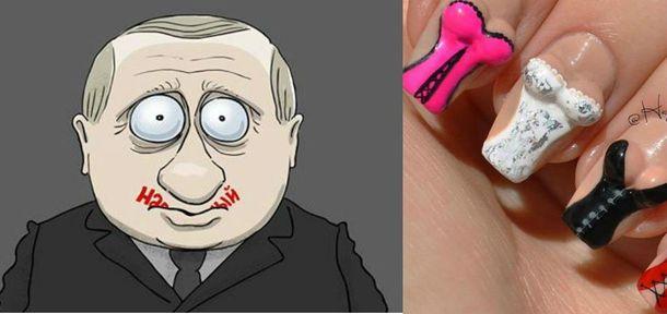 Смешные мемы недели: главная проблема Путина, маникюр с женской грудью