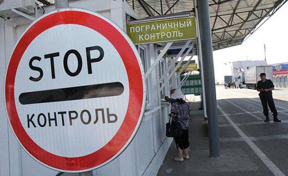 Росія посилила контроль накордоні через спалах кору вУкраїні