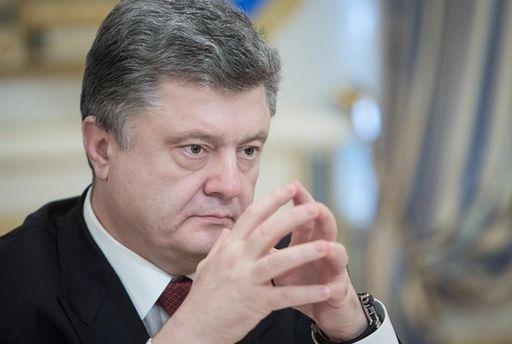 Скандал з Порошенком: чи дійсно