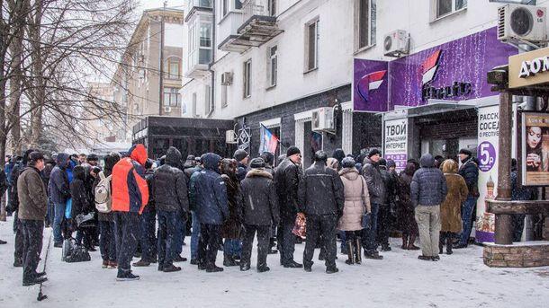 Головні новини 15 січня: Донбас без мобільного зв'язку, смерть вокалістки The Cranberries
