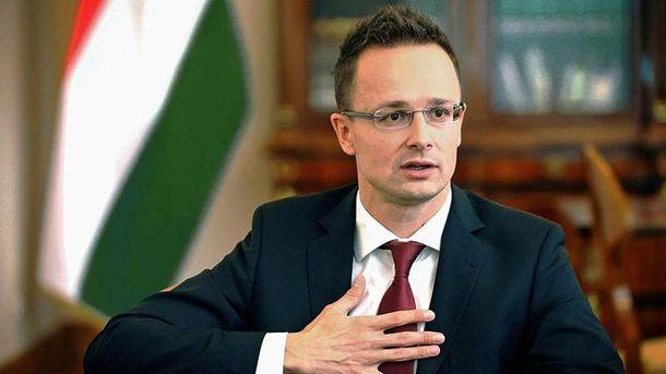 МЗС Угорщини: Україна готує нові обмеження прав нацменшин