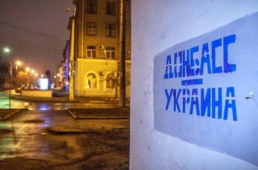 Скільки українців за мир на Донбасі
