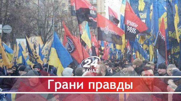 Зачем украинские правые дрейфуют влево