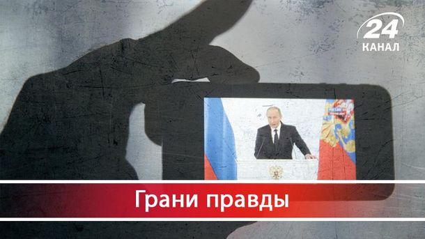Почему российская пропаганда играет на руку Украине