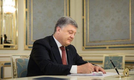 Порошенко обязал украинцев установить газовые счетчики