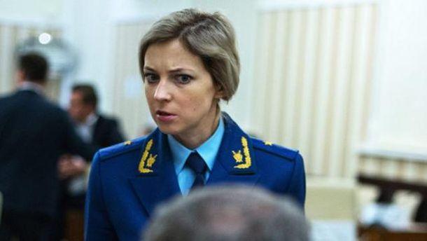 Поклонская ответила наприглашение встолицу Украинского государства отГенпрокуратуры Украины