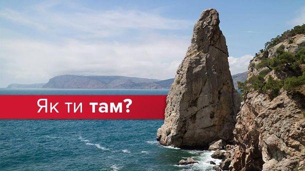 День Криму: майже 4 роки анексії у жахаючих цифрах