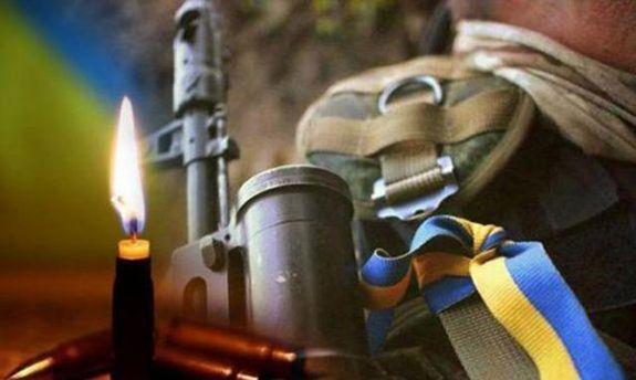 Бойцы АТО подорвались на взрывчатке: есть жертвы