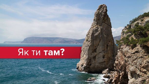 День Крыма: почти 4 года аннексии в ужасающих цифрах