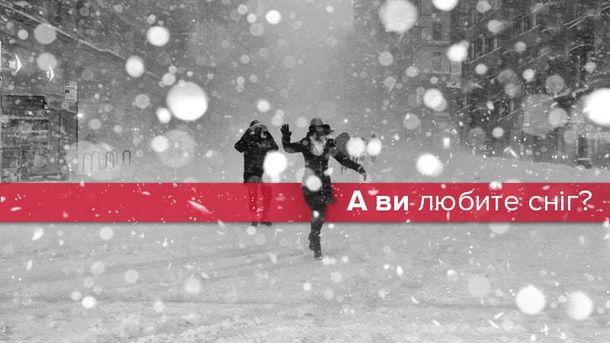 День снігу: 5 зимових видів спорту, про які ви не чули раніше