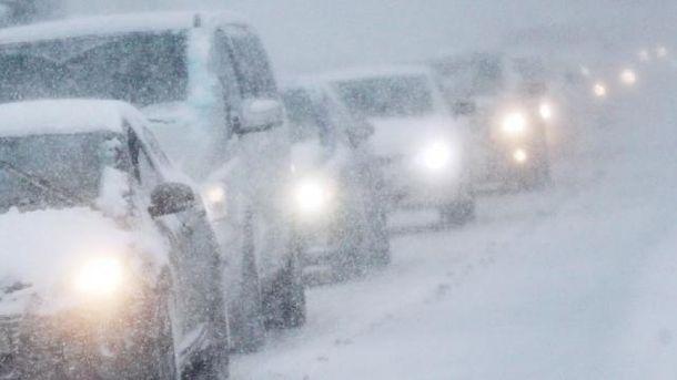 Снегопады вУкраинском государстве : когда ожидают пик непогоды