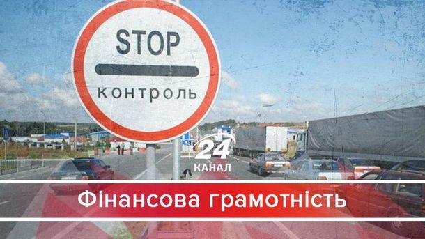 Как украинская таможня зашла в большой тупик