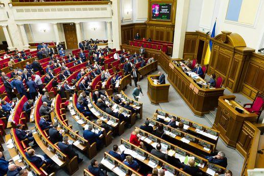 Депутаты решили не рассматривать законопроект об антикоррупционном суде