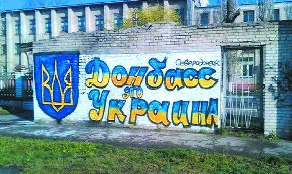 Три висновки, які напрошуються після голосування за Закон про реінтеграцію Донбасу