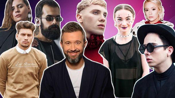 Отбор на Евровидение 2018: песни и биографии всех участников от Украины
