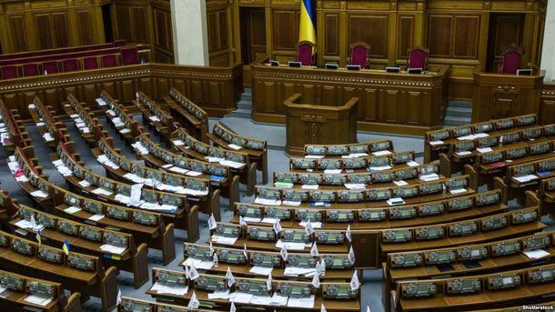 Реінтеграція Донбасу: всі плюси і мінуси нового закону