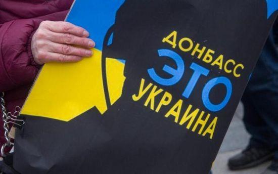 Закон про реінтеграцію Донбасу обговорювався назасіданні контактної групи в Мінську,— ОБСЄ