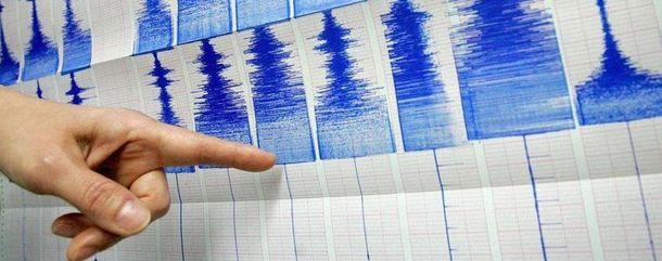 Сейсмологи зафиксировали землетрясение магнитудой 5,0 уберегов Японии