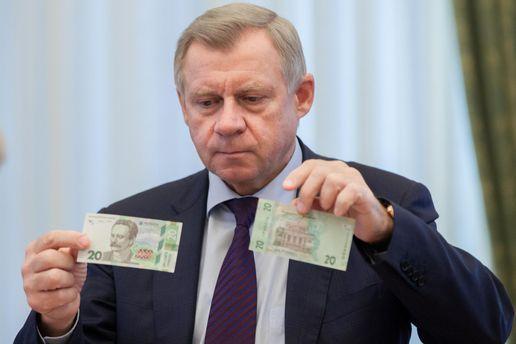 Яков Смолий – банкир со стажем и долларовый миллионер: ТОП-факты о возможном председателе НБУ