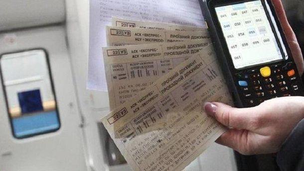 Укрзалізниця возобновила возврат е-билетов через интернет